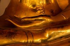Mão da Buda Imagens de Stock Royalty Free