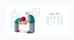Mão de beijo dos pais do homem muçulmano novo Imagens de Stock