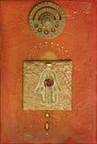 Mão de oriental da arte -final Imagens de Stock Royalty Free