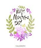 Mão do dia de mães que rotula a caligrafia feito a mão Projeto de rotulação da escova Imagem de Stock Royalty Free