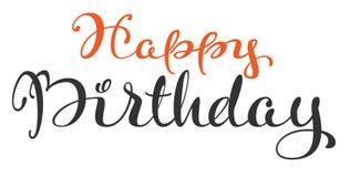 Mão do feliz aniversario escrita o texto ornamentado da caligrafia Fotos de Stock Royalty Free