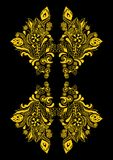 mão floral ilustração tirada Teste padrão decorativo da garatuja ilustração stock
