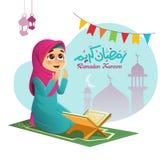 Mädchen, das für Allah betet Stockfoto