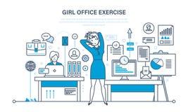 Mädchen im Büro tun Übungen, für Rest und Wiederaufnahme vektor abbildung