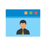 Männlicher Besucher Lizenzfreie Stockbilder
