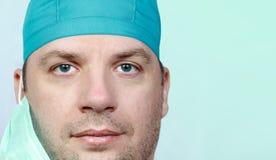 Männlicher Doktorgesichtsabschluß oben Lizenzfreie Stockbilder