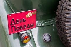 Märk `-Victory Day ` på den retro bilen Arkivbilder