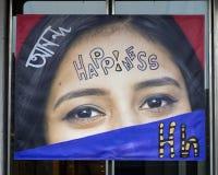 Märka H för lycka, vinylbanret, det invandrande alfabetprojektet, Philadelphia arkivbilder