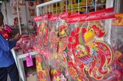 Märkte begrüßten das Chinesische Neujahrsfest in Semarang Stockbilder