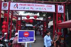 Märkte begrüßten das Chinesische Neujahrsfest in Semarang Lizenzfreie Stockfotografie