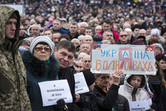 März der solidarität gegen Terrorismus in Kiew Stockfotografie