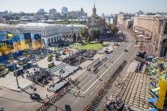 März von Unabhängigkeit in Kiew Stockbild