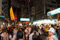 Märze 2012 Hong- Kong1. Juli Stockfotografie