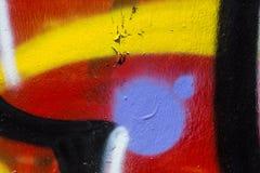 Målad vägg för Closeup abstrakt begrepp av staden Fotografering för Bildbyråer