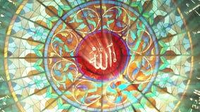 Målat glass med Allah (den sömlösa öglan) stock illustrationer