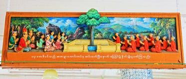 Målning för berättelse 3D för Shwedagon pagodBuddha, Yangon, Myanmar Arkivfoton