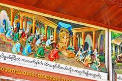 Målning för berättelse 3D för Shwedagon pagodBuddha, Yangon, Myanmar Fotografering för Bildbyråer