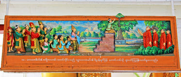 Målning för berättelse 3D för Shwedagon pagodBuddha, Yangon, Myanmar Royaltyfri Fotografi