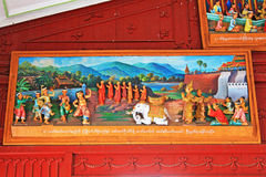Målning för berättelse 3D för Shwedagon pagodBuddha, Yangon, Myanmar Arkivbild
