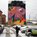 Målning på väggen Arkivfoto