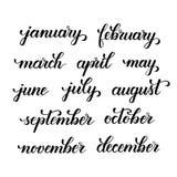 Månader av årsborstekalligrafin vektor illustrationer