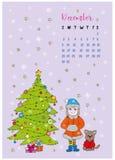 Månadkalendern December 2018, trädflicka och hund som firar jul stock illustrationer