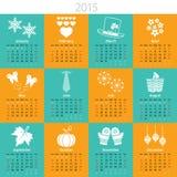 Månatlig kalender för 2015 royaltyfri illustrationer
