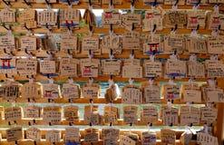 Många massager som hänger på templet för lyckligt, förälskelse, glädje i Kyoto, Japan Arkivbild