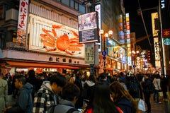 Många personer på Dotonbori Osaka Japan Royaltyfri Bild