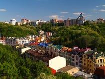 Mångfärgade hus Kiev Ukraina Royaltyfria Foton