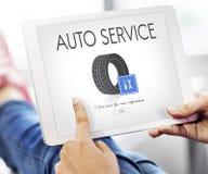 Mécanicien de voiture des véhicules à moteur Garage Service Concept Images libres de droits
