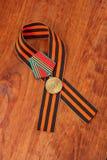Médaille 40 de jubilé de victoire dans la grande guerre patriotique de 1941-1945 et le ruban de George photo libre de droits