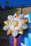 Médaille de Mikhail Kutuzov sur le bâtiment de GOMME. Images libres de droits