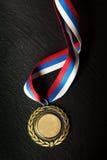 Médaille en métal Photos libres de droits