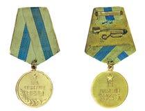 Médaille pour la capture de Vienne Photos libres de droits