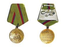 Médaille pour la défense de Kiev Image stock