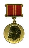 Médaille soviétique Photo stock