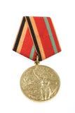 Médaille URSS Images stock