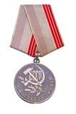 Médaille URSS - vétéran Labou Photographie stock libre de droits