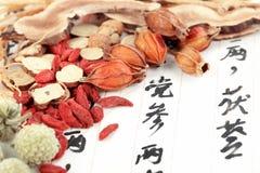 Médecine de chinois traditionnel images libres de droits