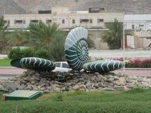 Médio Oriente ou África, paisagens pitorescas do roudabout ajardinam a fotografia foto de stock royalty free