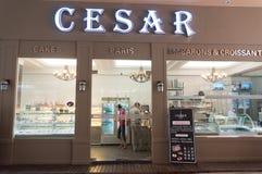 Mémoire de gâteaux de Cesar Photos stock