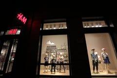Mémoire de H&M Photos libres de droits