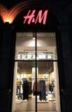 Mémoire de H&M Image libre de droits