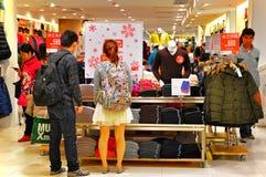 Mémoire de mode d'Uniqlo, Hong Kong photographie stock libre de droits