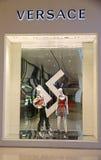 Mémoire de Versace Image libre de droits