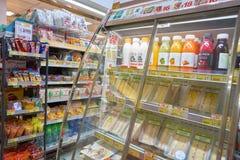 mémoire 7-Eleven Photographie stock libre de droits