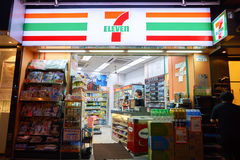 mémoire 7-Eleven Photo libre de droits