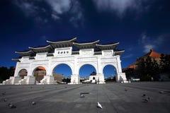 Mémoire Gate.Taipei de Chiang Kai-shek Images libres de droits