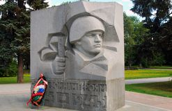 Mémorial éternel de Flame War dans Yaroslavl, Russie Photos stock